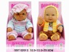 2011 New mini design Doll BB1102010