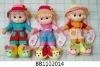 2011 New mini design Doll BB1102014