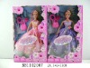 2011 New mini design fashion doll BB1102007