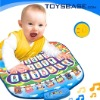 2011 new design ABC learning mat funny study play mat