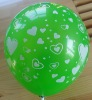 2011 now fashion printed latex  balloon for party