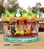2011 !!!!! the most beautiful and excting amusement park equipment