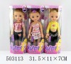 2012 New fashion dressed doll 503113
