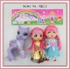 2012 New plastic horse toy with dream doll