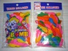 2012 New small 3# Water Latex Balloon for Toy