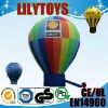 2012 {POP} inflatable ground balloon/sky ballon/air balloon/hot air advertising ball