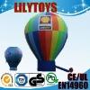 2012 {POP} nylon coat pvc air balloon/AD balloon