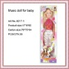 2012 Plastic Fashion Music Doll For Girl