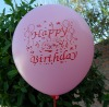 2012 hot selling 12inch 3.2g party decoration balloon
