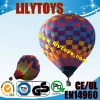 2012 {lilytoys} inflatable model balloon/inflatable showing balloon/chair advertising ball