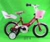 2012 new kid bike