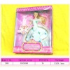 2012 vinyl doll manufacturer for baby