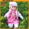 22 Inch Musical Doll