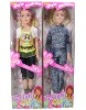 """22"""" music doll toy"""