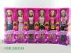 24' electric fashion toy doll