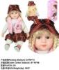 24 inch IC bonnie doll