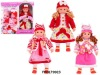 24 inch fashion baby doll With 6IC.FM0179922