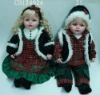 24inch baby doll