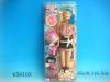 "26"" fashion doll w/music & battery"