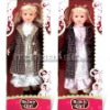 26Inch Tall Baby Dolls