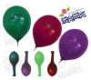3.2g advertising round latex balloons