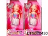 "3.5"" baby doll latex baby doll"