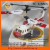 3.5ch rc helicopter gyro