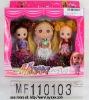 4.5 Inch Plastic Baby Doll
