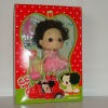 7inches Ddung doll set