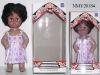 8' Doll