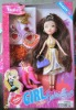 9  Inch  Beauty  Baby   Doll   Fashion   Toy