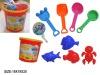 9 Pcs Beach toys