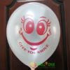 9'' latex balloon for decoration