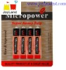 AAA Size Zinc carbon Battery