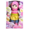 Aamina - Muslim Talking Doll Speaks Arabic and English