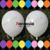 Advertisement Product White Latex Balloon