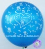 All side printed balloon