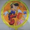 """Aluminium Foil Balloon Mylar-Foil Balloon 18"""" Party Balloons Promotional Balloons Advertising Balloons"""