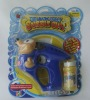 Amazing Effect Bubble Gun, Hot Selling Toy / gift