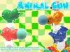 Animal Head Ice Cream toy candy