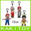 Anime plastic keychain