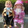 Anna Dolls Kids Dolls Toys Gift Doll  Size  60 cm  1119-1