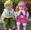 Anna Dolls Kids Dolls Toys Gift Doll  Size  60 cm  1119-3