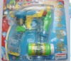 B/O Bubble Gun With 4 Flash Lights HC37924