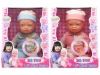 B/O Doll(Facial movement, eyes close-open, mouth moving, langh, cry, snores, giggle)