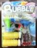 B/O LARGE SPACE BUBBLE GUN