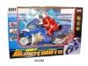B/O Motorcycle Toys H54361