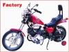 B/O Ride on Harley Style Kid's Motorcycle - 52011#