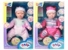 B/O Talking Baby Doll Toys with Expression for kids HS0143127