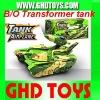 B/O car/ deformation tank